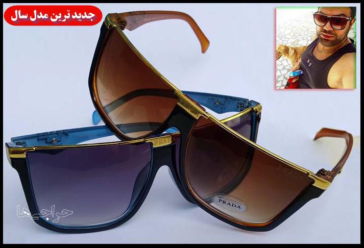 http://ray-bansunglasses.ir/wp-content/uploads/2016/01/prada-flat-glasses-1.jpg