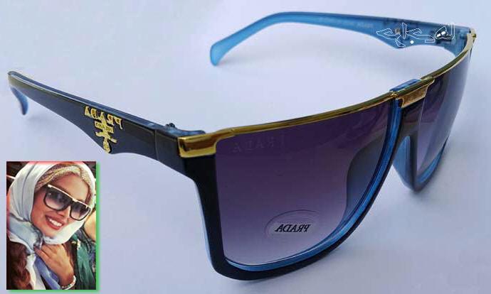 عینک آفتابی مجلسی