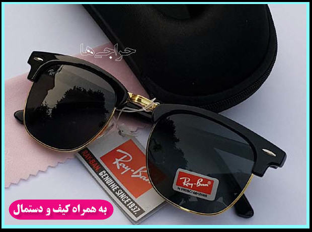 http://ray-bansunglasses.ir/wp-content/uploads/2016/01/ray-ban-glasses-8.jpg