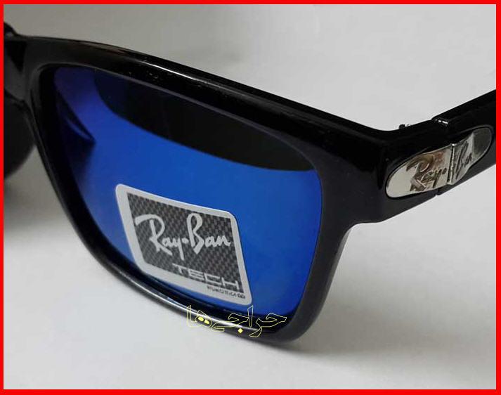 http://ray-bansunglasses.ir/wp-content/uploads/2016/01/ray-ban-glasses-blu-1.jpg