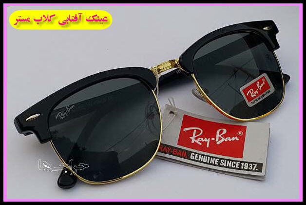 http://ray-bansunglasses.ir/wp-content/uploads/2016/01/ray-ban-glasses.jpg