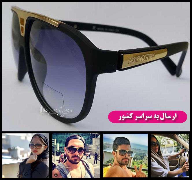 خرید اینترنتی عینک آفتابی
