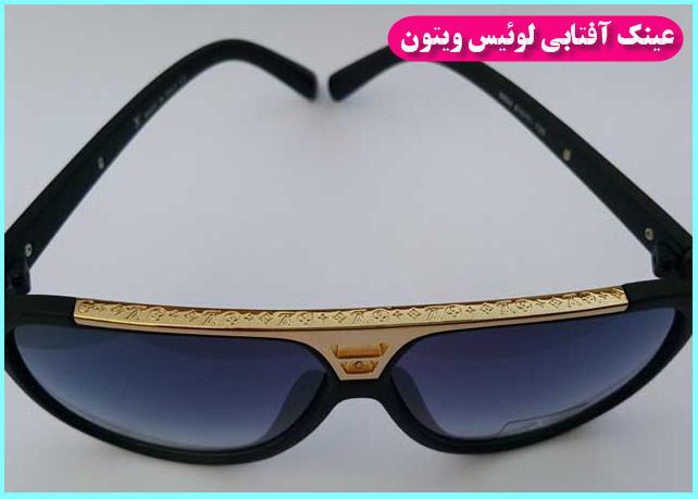 عینک شیک اسپورت