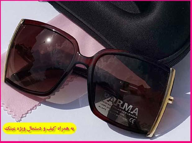 مشاوره خرید عینک آفتابی
