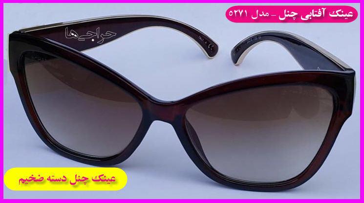 عینک uv400