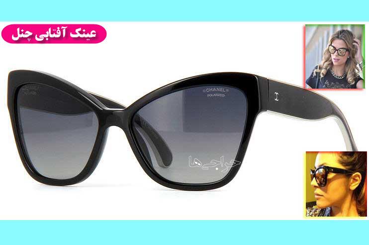عینک آفتابی زنانه مدل جدید چنل- مدل 5271