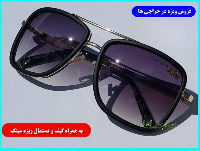 عینک آفتابی مردانه و زنانه لاگوست – مدل lacoste 8362