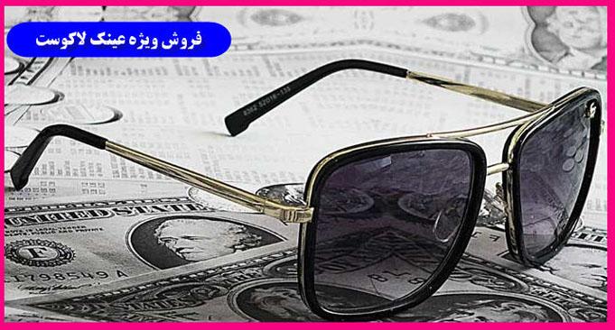 عینک آفتابی دی جی کالا