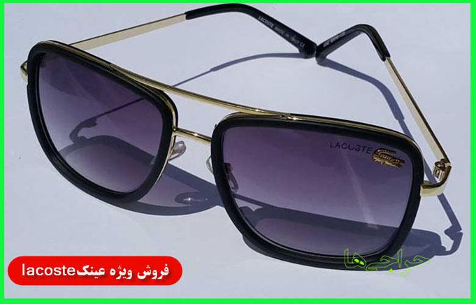 عینک آفتابی لاکوست