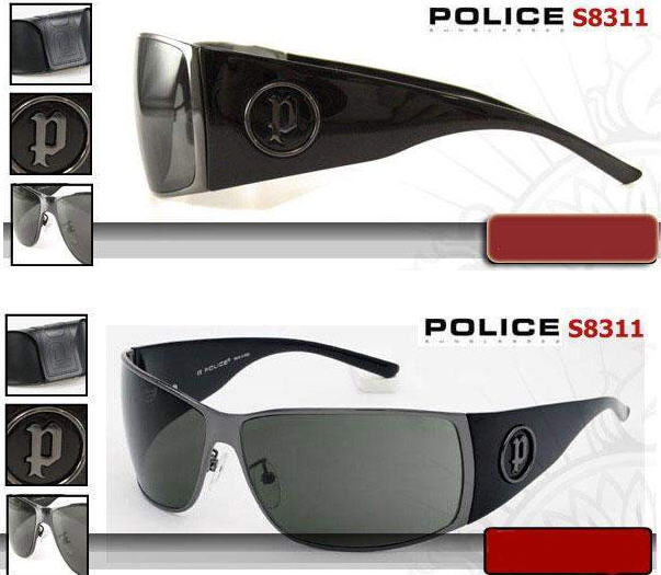 عینک ریبن پلیس