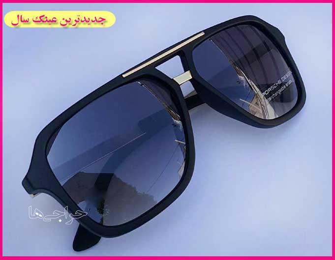 خرید عینک آفتابی پورشه مدل 1188