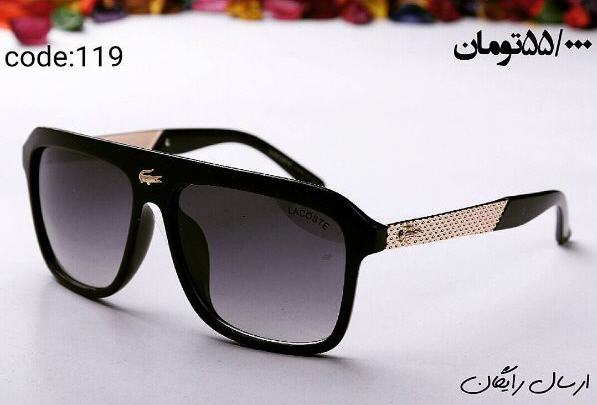 http://ray-bansunglasses.ir/wp-content/uploads/2017/07/lacoste2.jpg