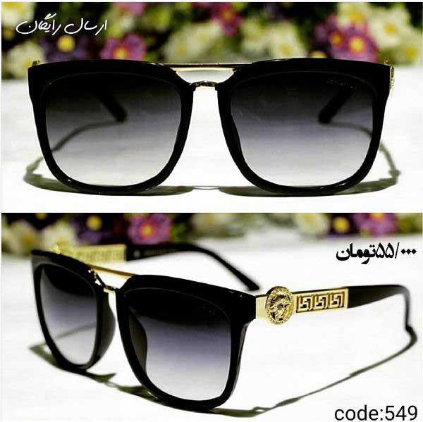 عینک آفتابی زنانه و مردانه اسپرت ورساچ مدل ساندای